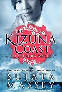 Kizuna Coast